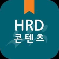 HRD Korea eBook