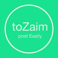 EasyPost to Zaim / 最速1秒で簡単にZaimへ出費登録ができる!