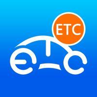 智能ETC