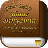 Sidur Shaar Binyamín - Sidur Tefilá Hebrew with Spanish phonetics