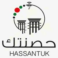Hassantuk