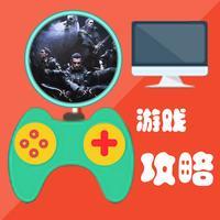 游戏攻略For英雄之战 最终幻想15王者之剑