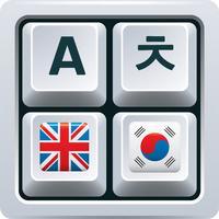 Lingvanex- keyboard translator