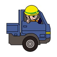 Construction worker sticker