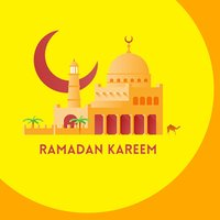 Ramdan Kareem Pro 2017