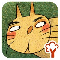 The Ugly Duckling by Andersen – An Interactive Children's Story and Learning Game