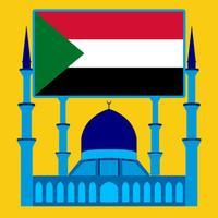 Sudan Prayer Times أوقات الصلاة في السودان