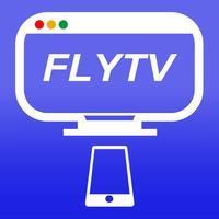 飛常視界IPTV