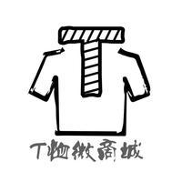 T恤微商城