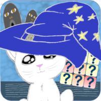 Wizard Code Hunter Memo Puzzle