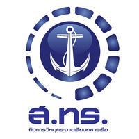 Voice of Navy