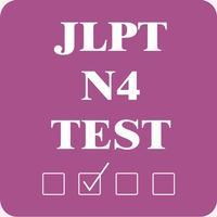 JLPT N4 Test