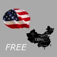 American English: Chinese