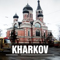 Kharkov Travel Guide