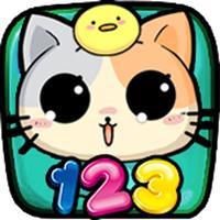 幼儿园学数字 - 认数字益智游戏
