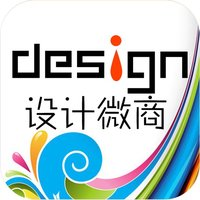中国设计微商