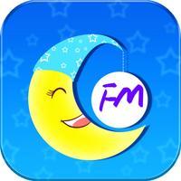 宝宝经典睡前故事电台免费版  宝宝最爱听的365夜睡前故事 早教必读
