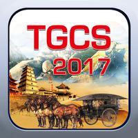 BP Summit 2017 Toshiba Global Comm.