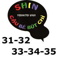 Shin Cau Be But Chi - Vol 31,32,33,34,35