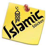 Islamic Sticker-ملصقات اسلامية