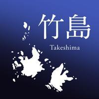 Takeshima app