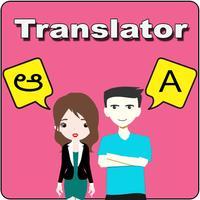 Kannada To English Translator