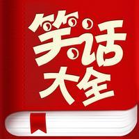 Jokes - 2014 Chinese New Year Version