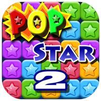 消除星星2 经典版最热门消除游戏