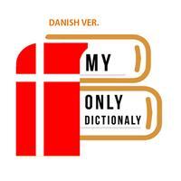 나만의 덴마크어 사전 - 덴마크어 발음, 문장, 회화