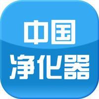 中国净化器商城