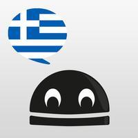 Learn Greek Verbs - LearnBots