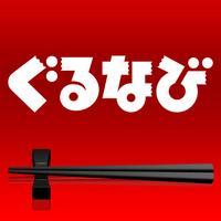 GURUNAVI - Japan Restaurant Guide
