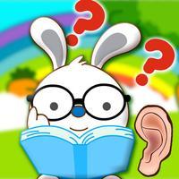 兔宝宝和十万个为什么:人体奥秘篇