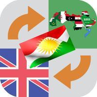 English-Arabic-Kurdish Dictionary