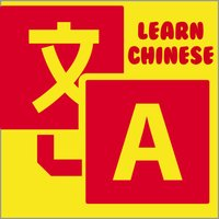 Learn Chinese - Video Learn Chinese