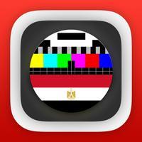 التلفزيون المصري مجانية