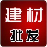 中国建材批发网