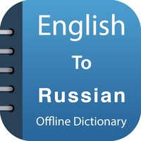 Russian Dictionary Pro