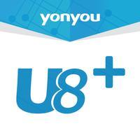 移动U8+