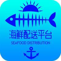 海鲜配送平台