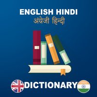 Dictionary English to Hindi : Free & offline