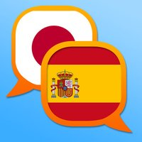 Japanese-Spanish dictionary