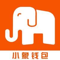 小象钱包-选择优品享受便利时代