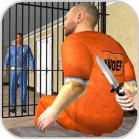 Prison Break-Escape Game