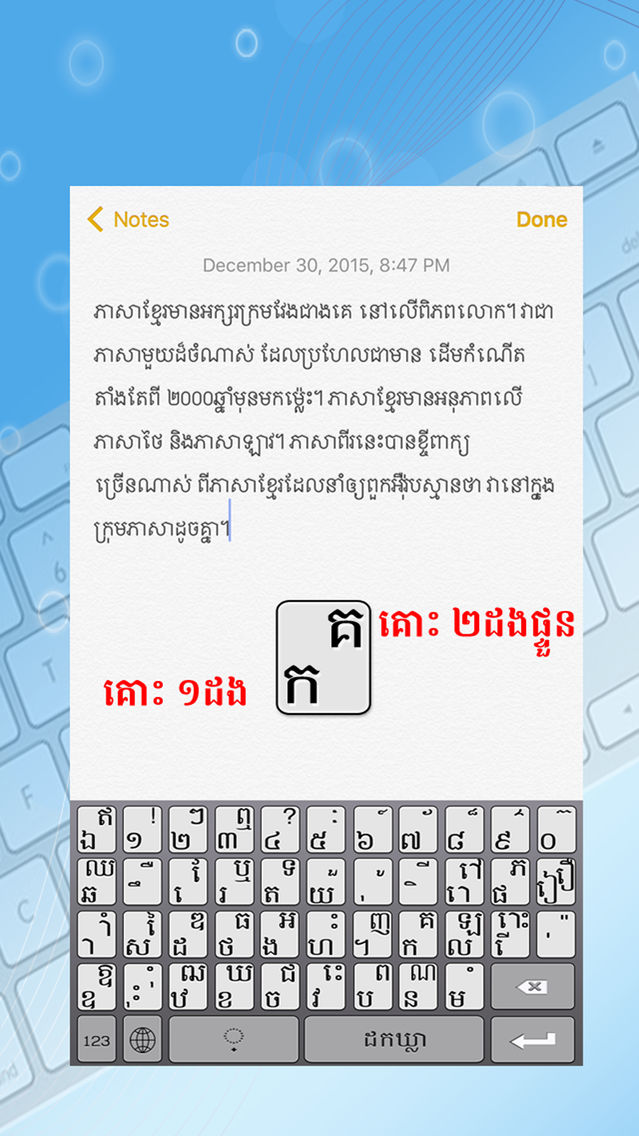 Khmer Keyboard Pro App for iPhone - Free Download Khmer