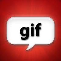 SMS Gif