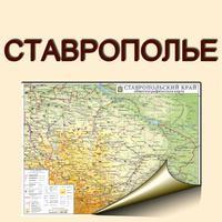 Stavropol region
