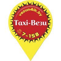 Taxi-Вези