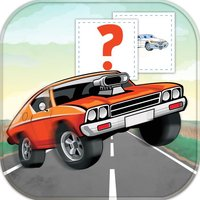 Vehicles Games Memory For Kids
