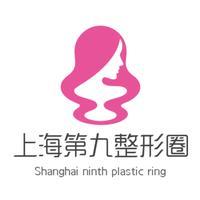 上海第九整形圈-谈离开医院后的故事